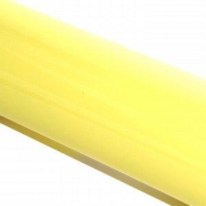shiny sulfur yellow